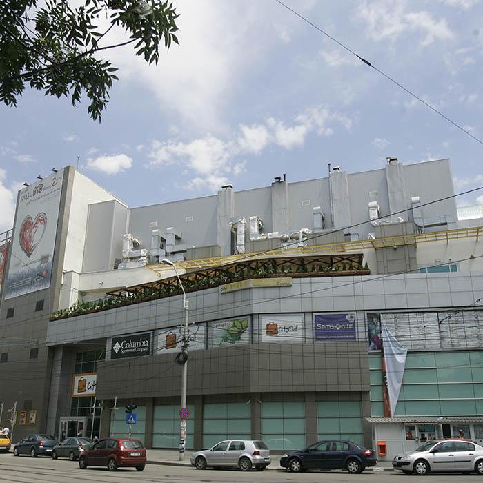 Degivrare acoperiș City Mall București